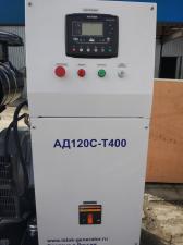 Электростанция дизельная Исток АД120С-Т400-РМ25