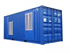 УБК-3 (усиленный блок контейнер, цельносварной, 3000х2350х2500 мм.)